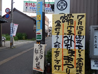 2017.7.15 みたままつり3
