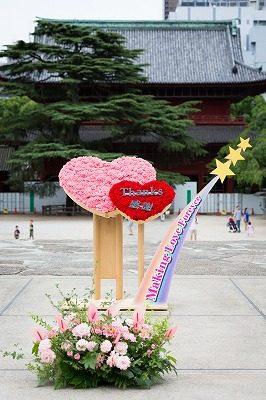 2017.7.23 動物慰霊祭大法要64
