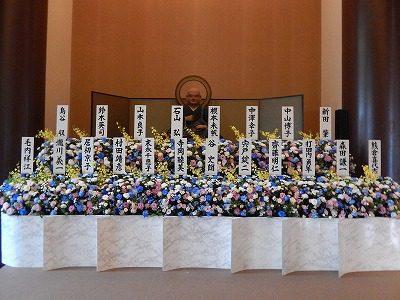 2017.7.23 動物慰霊祭大法要23