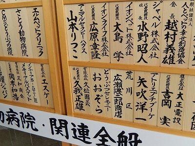 2017.7.23 動物慰霊祭大法要21