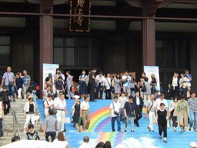 2017.7.23 動物慰霊祭大法要56