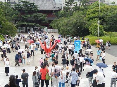 2017.7.23 動物慰霊祭大法要63