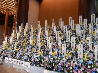 2017.7.23 動物慰霊祭大法要22