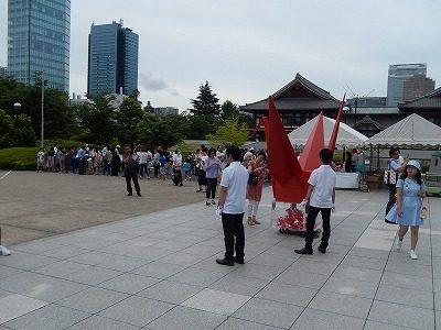 2017.7.23 動物慰霊祭大法要13