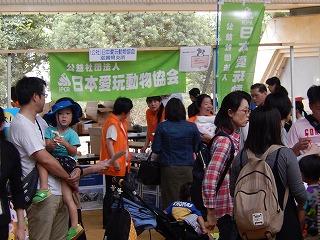 2017.9.18 滋賀県どうぶつフェスティバル43