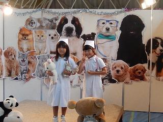 2017.9.18 滋賀県どうぶつフェスティバル20