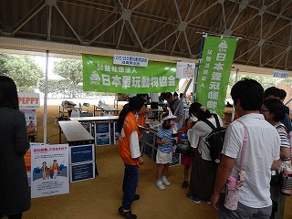 2017.9.18 滋賀県どうぶつフェスティバル45
