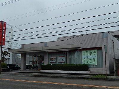 2017.9.12 北陸銀行ご住職お言葉