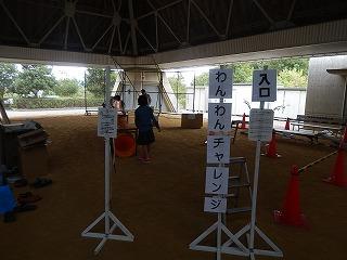 2017.9.18 滋賀県どうぶつフェスティバル22