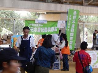 2017.9.18 滋賀県どうぶつフェスティバル42
