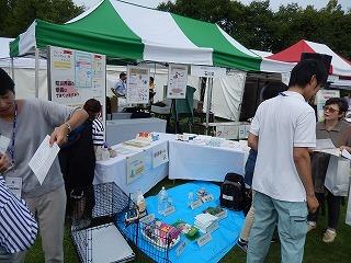 2017.9.23 石川県動物愛護フェスティバル16