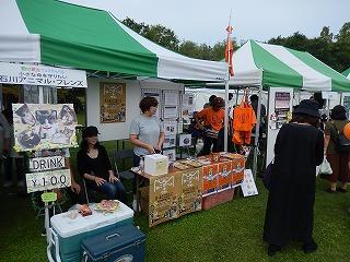 2017.9.23 石川県動物愛護フェスティバル14
