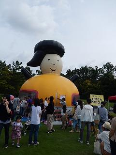 2017.9.23 石川県動物愛護フェスティバル28