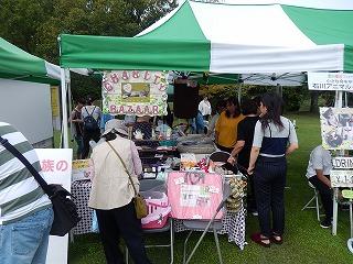 2017.9.23 石川県動物愛護フェスティバル13