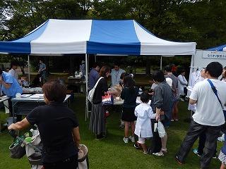 2017.9.23 石川県動物愛護フェスティバル8