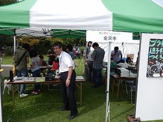 2017.9.23 石川県動物愛護フェスティバル15