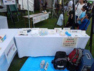 2017.9.23 石川県動物愛護フェスティバル18