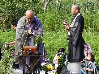 2017 JKC動物霊園 動物慰霊祭33