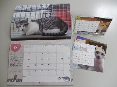 ねこさま王国さん 2018年カレンダー2