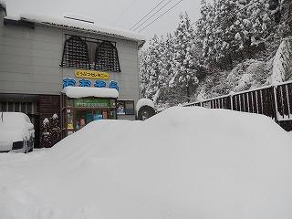 2018.1.13 大雪2