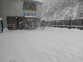 2018.1.13 大雪4