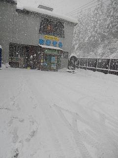 2018.1.13 大雪5