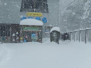 2018.2.6 大雪6