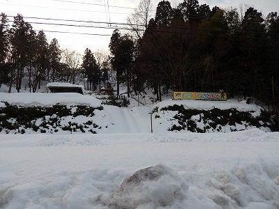 2018.2.14大雪22
