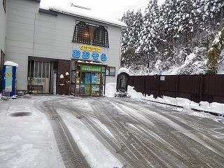 2018.2.13大雪4