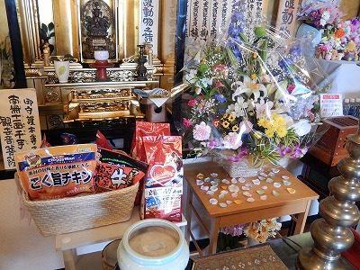 2018.5.14道端アビちゃん個別供養14