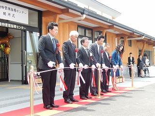 2018.4.22 福井県動物管理指導センター開所式11