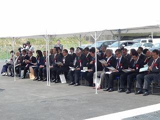 2018.4.22 福井県動物管理指導センター開所式10