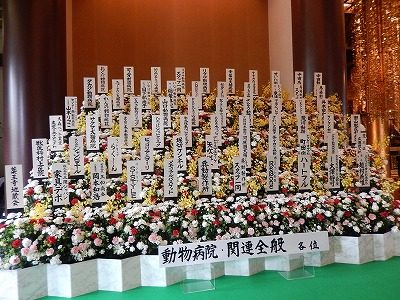 2018.7.22 動物慰霊祭大法要27