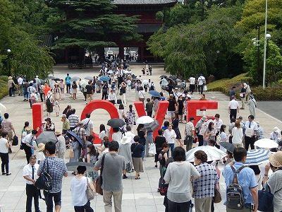 2018.7.22 動物慰霊祭大法要85