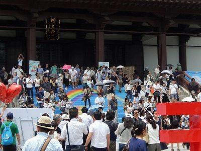 2018.7.22 動物慰霊祭大法要73