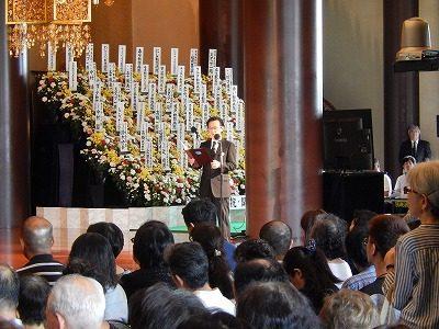 2018.7.22 動物慰霊祭大法要41