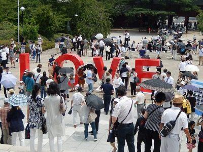 2018.7.22 動物慰霊祭大法要75