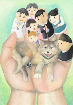 2018動物愛護週間」ポスター