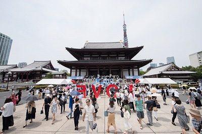 2018.7.22 動物慰霊祭大法要76