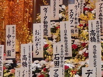 2018.7.22 動物慰霊祭大法要28-2