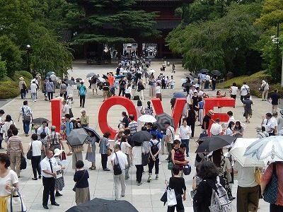 2018.7.22 動物慰霊祭大法要84