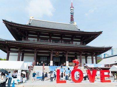 2018.7.22 動物慰霊祭大法要 代表画像
