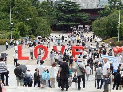 2018.7.22 動物慰霊祭大法要82
