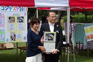 2018.9.23日 石川県動物愛護フェスティバル12
