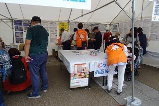 2018.9.22 中央行事 動物愛護ふれあいフェスティバル9