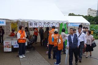 2018.9.22 中央行事 動物愛護ふれあいフェスティバル8