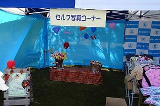 2018.9.23日 石川県動物愛護フェスティバル21