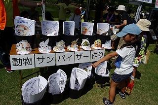 2018.9.23日 石川県動物愛護フェスティバル24