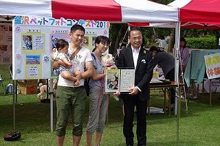 2018.9.23日 石川県動物愛護フェスティバル11