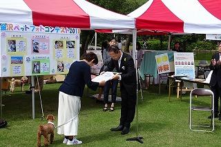 2018.9.23日 石川県動物愛護フェスティバル10